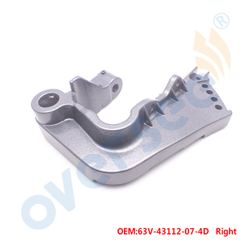 63V-43112-07-4D BRACKET, CLAMP 2 For Yamaha Outboard Engine Motor 9.9HP 15HP 71439
